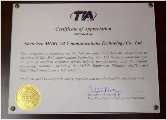 摩尔实验室获TIA荣誉证书