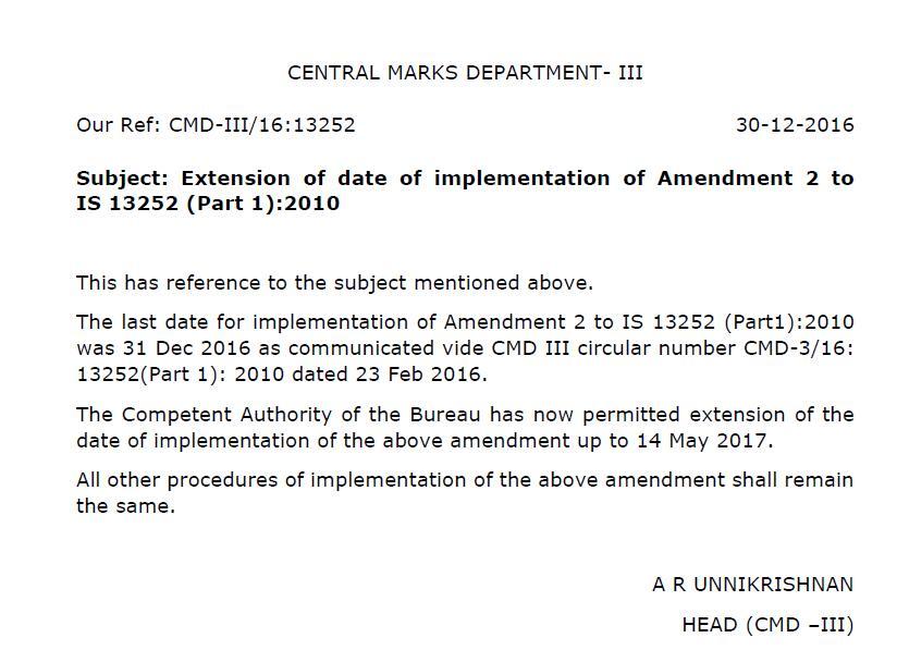 【印度BIS 标准更新】IS 13252最新变化