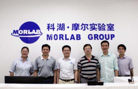 厦门市产业技术研究院到科湖·摩尔实验室实地调研