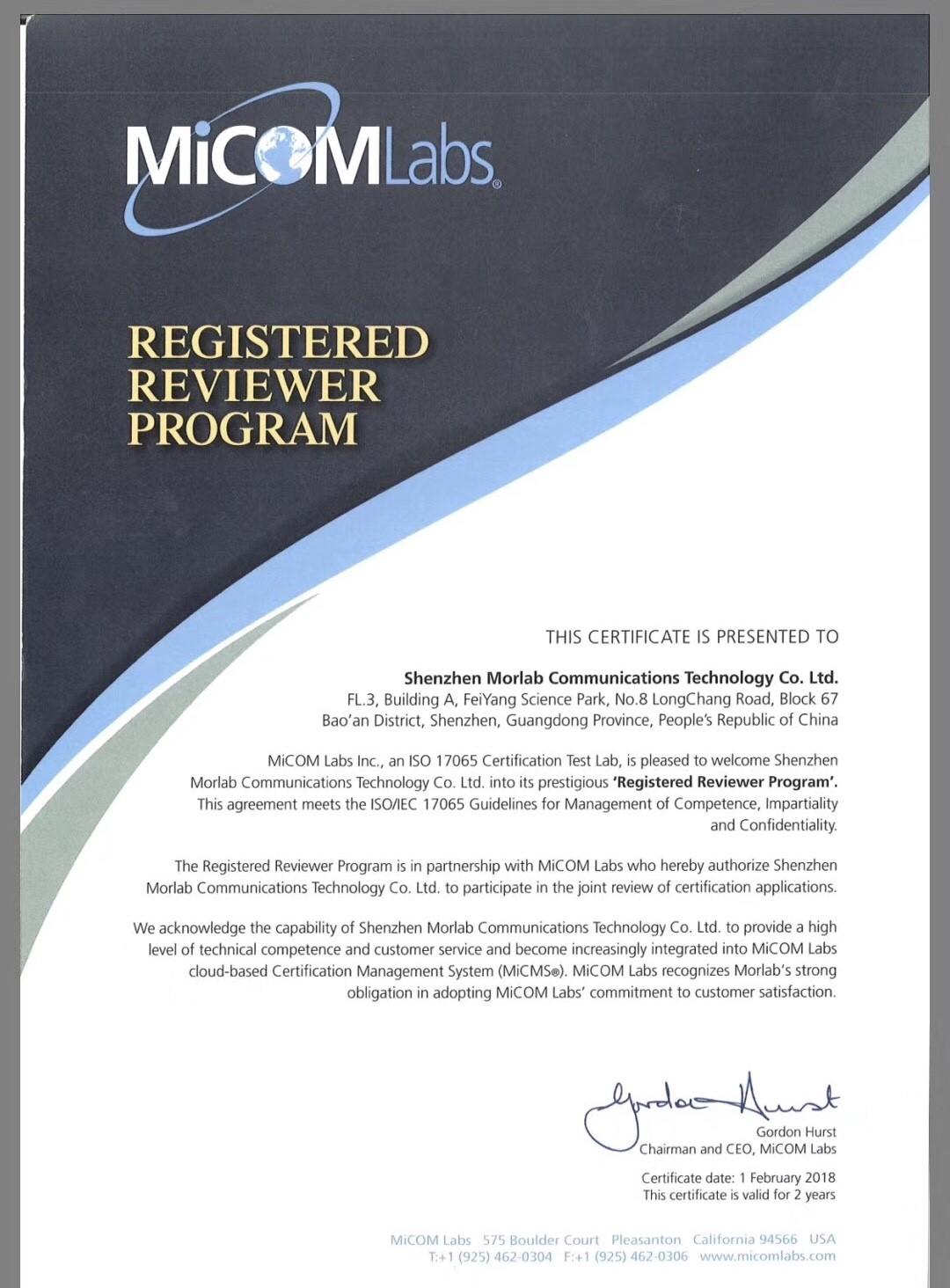 【为MORLAB疯狂打call】深圳摩尔实验室获得美国MiCOM Labs的认可实验室资质及加入审核员认可程序