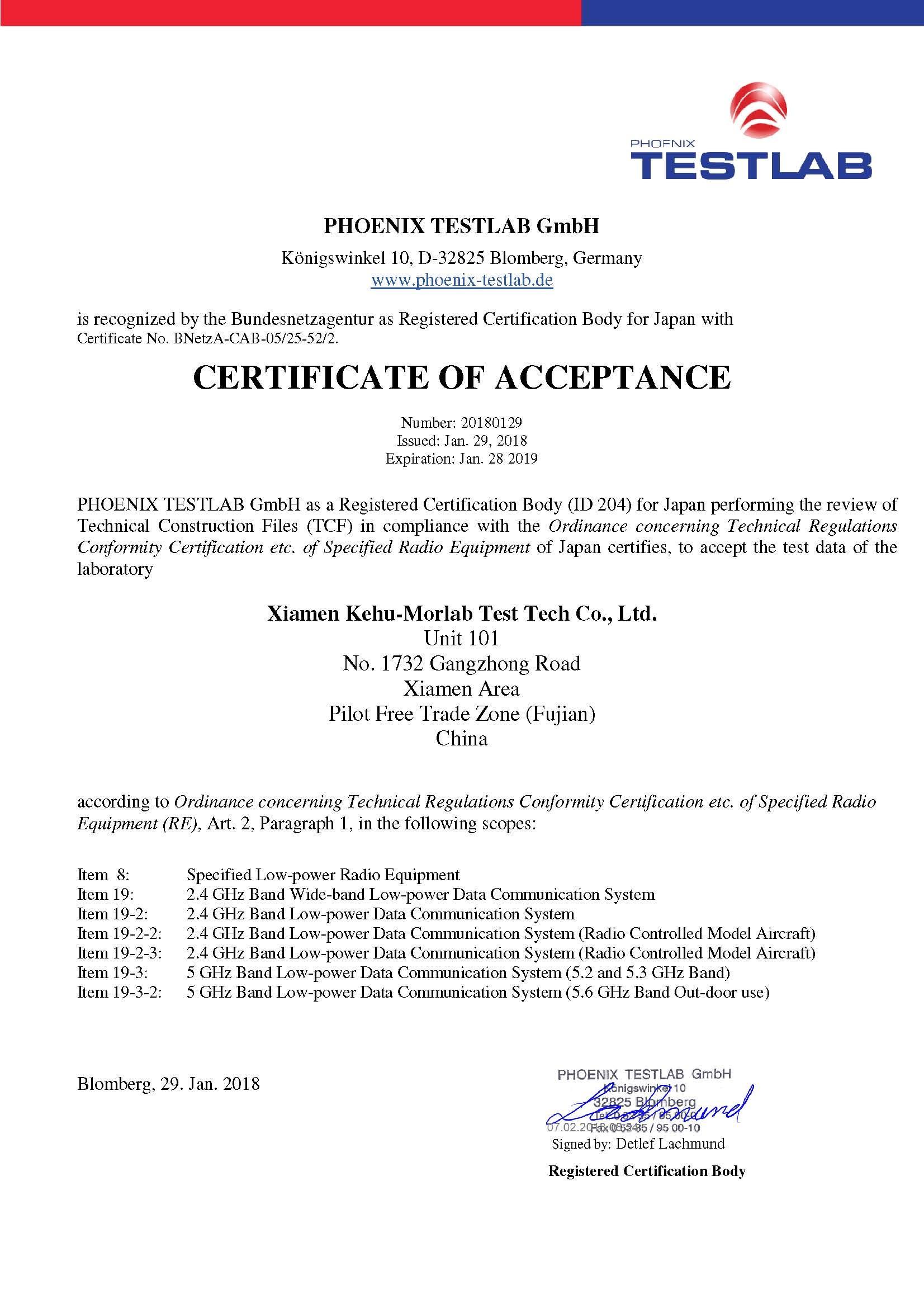 【喜上加喜】厦门科湖·摩尔实验室获德国PHOENIX正式授权