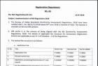 【摩尔认证】这可能是印度签发的最  高效  搞笑的政策文件