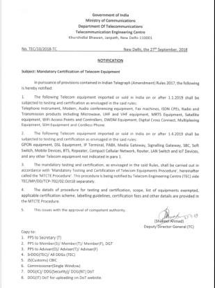 【摩尔认证】印度TEC法规确认实施日期