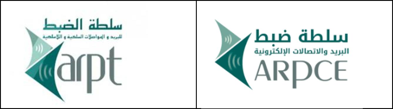 【摩尔资讯】阿尔及利亚ARPT机构更名