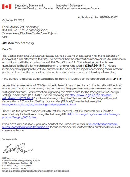 【摩尔新闻】厦门科湖•摩尔实验室获得加拿大ISED认可