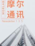 摩尔通讯第一百三十五期 Oct.2018