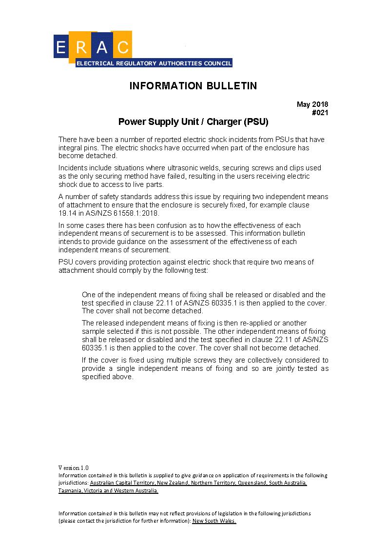 【摩尔资讯】澳洲ERAC对电源适配器外壳固定方式新要求
