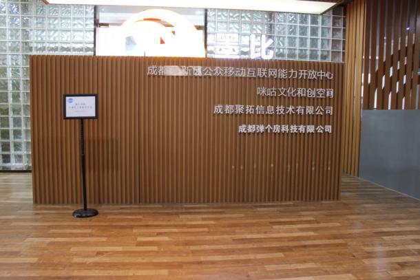 【摩尔新闻】成都摩尔实验室举办可靠性技术沙龙