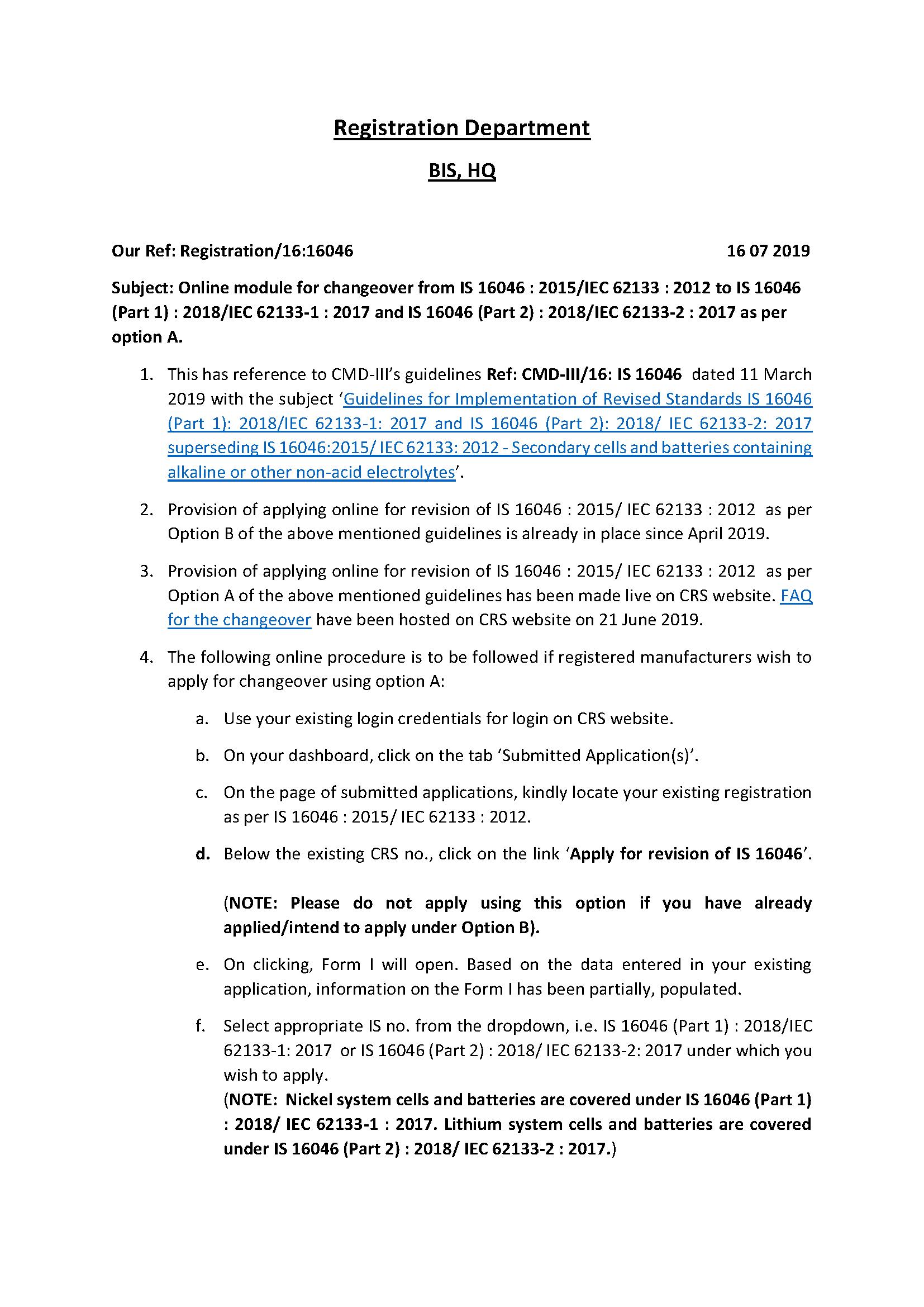 【摩尔资讯】印度BIS开放电池新标准升级通道