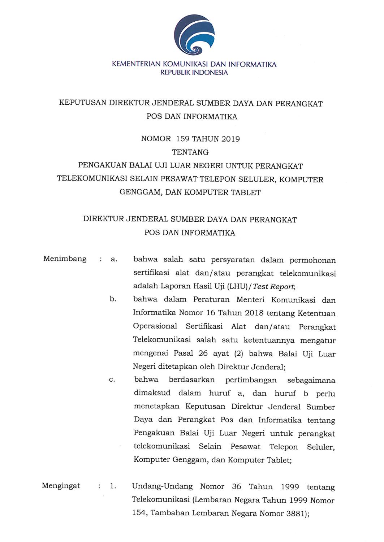 【摩尔认证】好消息--印尼SDPPI接受Morlab测试报告转证了!