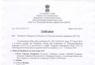 【摩尔认证】再度延期,印度TEC法规最新强制执行时间确定?