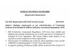 【足球竞猜APP亚博认证】印度BIS发布关于标签要求的新通知
