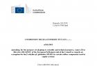 【摩尔认证】欧盟委员会通过了RoHS指令的两项修订