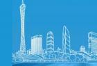 """足球竞猜APP亚博实验室成功举办""""5G技术国际法规变化及国推RoHS应对策略""""研讨会"""