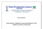 【摩尔认证】塞拉利昂更新ECE设备型式认证程序