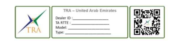 TRA符合性声明卡