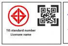 【jrs直播西甲jrs直播吧高清无插件】泰国TISI推迟TIS标识附加二维码要求的执行时间