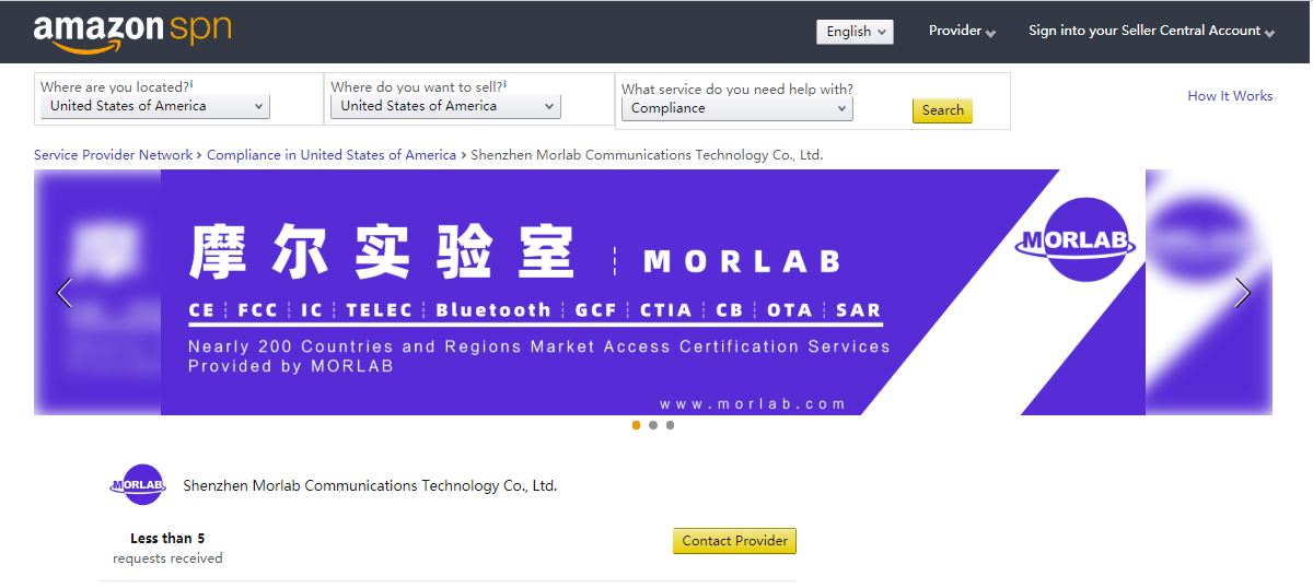 MORLAB正式成为亚马逊Amazon 检测认证服务提供商!