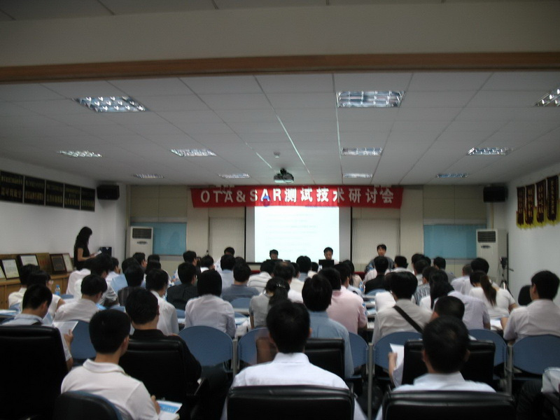 "Shenzhen MORLAB successfully held ""OTA&SAR testing seminar"""