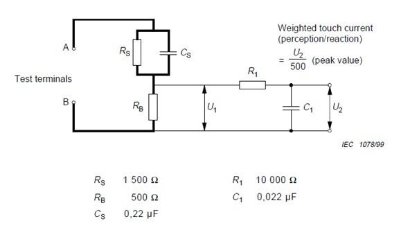 电路:加权感知电流