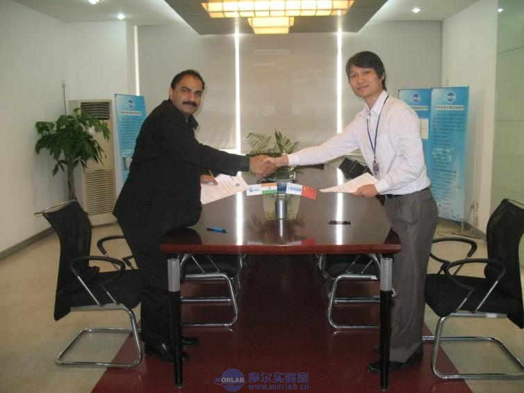 MORLAB and MSAI signed collaborative agreement
