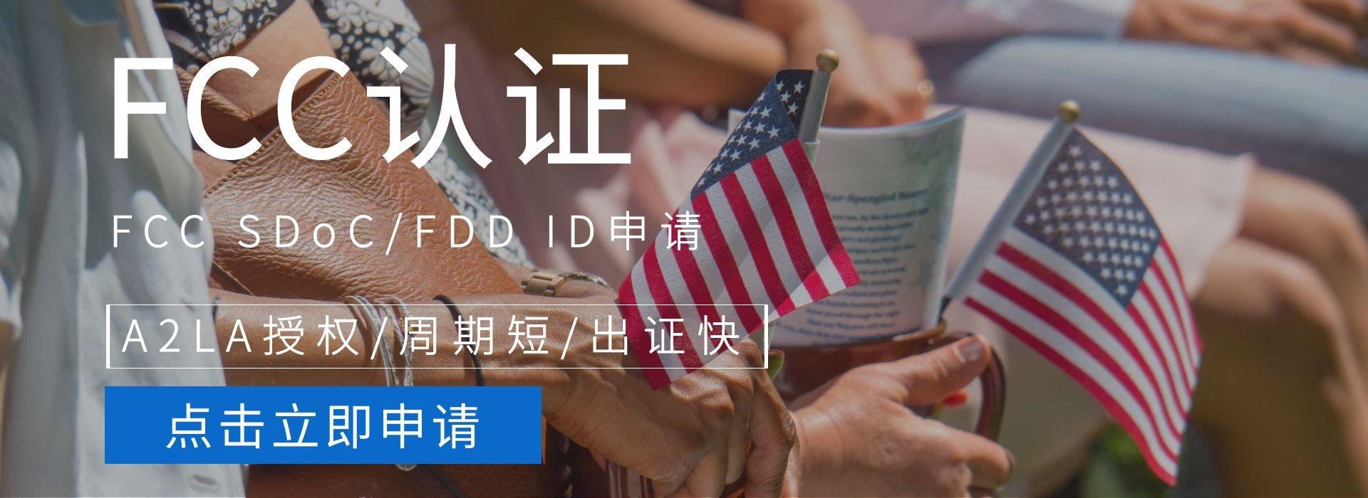 台湾无线NCC认证